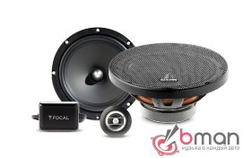 Focal Auditor RSE-165